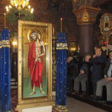 kozan.gr: Μεγάλη Τρίτη στον Ιερό Μητροπολιτικό Ναό Αγίου Νικολάου στην Κοζάνη  (Βίντεο)