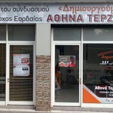 Λειτουργία εκλογικού κέντρου, της υποψήφιας Δημάρχου Εορδαίας Αθηνάς Τερζοπούλου, κατά τις ημέρες των εορτών