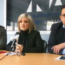kozan.gr: Eκδήλωση για τον αντικαρκινικό αγώνα, διοργανώνει η ΝΟ.Δ.Ε. Κοζάνης σε συνεργασία με τον Οργανισμό Κοινωνικής Αλληλεγγύης «WinCancer», την Παρασκευή 3 Μαΐου (Βίντεο)