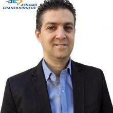 Υποψήφιος Δημοτικός Σύμβουλος στη Δ.Ε. Ασκίου, με τον Συνδυασμό «Δύναμη Επανεκκίνησης» του Χρ. Ζευκλή, ο Τσολάκης Κωνσταντίνος (Ντίνος)