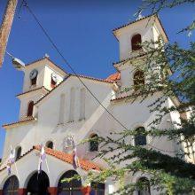 Οι τυχεροί αριθμοί της λαχειοφόρου αγοράς του Ιερού Ναού  Αγίου Γεωργίου Πρωτοχωρίου