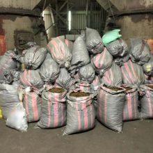 Πάνω από 949 κιλά ακατέργαστης κάνναβης και 8 κιλά ηρωίνης καταστράφηκαν σε υψικάμινο από το Τμήμα Δίωξης Ναρκωτικών της Υποδιεύθυνσης Ασφάλειας Καστοριάς (Βίντεο)