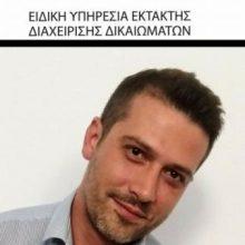 Τι ισχύει τελικά, μετά την ΑΕΠΙ; Συνάντηση με επιχειρηματίες στην Κοζάνη τη Δευτέρα 6 Μαΐου