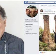Ο διάσημος σεφ Λευτέρης Λαζάρου διαφημίζει τα Μπουχάρια Kαμβουνίων στα μέσα κοινωνικής δικτύωσης