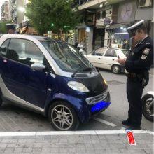 kozan.gr: Κοζάνη: Άφησε το αυτοκίνητό του μπροστά στο δημαρχείο λίγο πριν φτάσει η πομπή λιτάνευσης της εικόνας της Παναγίας της Ζιδανιώτισσας – Κόπηκε κλήση και του αφαιρέθηκαν οι πινακίδες (Βίντεο & Φωτογραφίες)