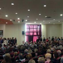 kozan.gr: Πραγματοποιήθηκε, το απόγευμα της Κυριακής 5 Μαΐου, η εκδήλωση παρουσίασης των υποψηφίων δημοτικών συμβούλων του συνδυασμού  «Δημιουργούμε Μαζί» με υποψήφια Δήμαρχο Εορδαίας την Αθηνά Τερζοπούλου  (Βίντεο & Φωτογραφίες)