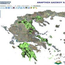 Παρατείνεται έως και την 31η Οκτωβρίου 2019, η προθεσμία υποβολής αντιρρήσεων κατά του περιεχομένου του αναρτημένου Δασικού Χάρτη του προ – Καποδιστριακού Ο.Τ.Α Κοζάνης του Δήμου Κοζάνης Π.Ε. Κοζάνης, συμπληρωμένου με τις χορτολιβαδικές και βραχώδεις εκτάσεις των περ. 5α και 5β του άρθρου 3 του Ν.998/1979