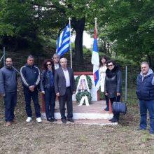 Ο υποψήφιος δήμαρχος με το συνδυασμό «Μπροστά για την Εορδαία» Γιάννης Καραβασίλης παραβρέθηκε στο μνημόσυνο των Τεσσάρων Σοβιετικών Στρατιωτών στη μαρτυρική κοινότητα Μεσοβούνου (Φωτογραφίες)