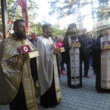 kozan.gr: Κοζάνη: Πραγματοποιήθηκε, το βράδυ της Παρασκευής 10/5, η υποδοχή Τιμίων Λειψάνων στον Ι.Ν. Αγίας Παρασκευής (Βίντεο & Φωτογραφίες)