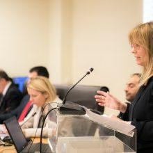 Κοζάνη: Στην ενημερωτική συνάντηση με θέμα «Η αποτελεσματική επίλυση των διαφορών από την Αρχή Εξέτασης Προδικαστικών προσφυγών» συμμετείχε η υποψήφια Περιφερειακή Σύμβουλος Αικατερίνη Τσιομπάνου