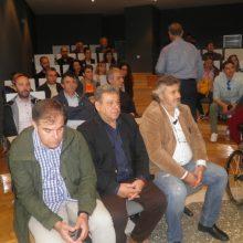 kozan.gr: Κοζάνη: Η δράση«Baskin» παρουσιάστηκε το Σάββατο 11 Μαΐου σε εκδήλωση στη Δημοτική Βιβλιοθήκη Κοζάνης  (Φωτογραφίες & Βίντεο)
