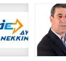 Υποψήφιοι Δημοτικοί Σύμβουλοι με το συνδυασμό «Δύναμη Επανεκκίνησης» του Χρ. Ζευκλή