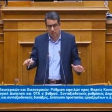 """Γιάννης Θεοφύλακτος:"""" Ο Μητσοτάκης φοβάται το debate με τον Αλέξη Τσίπρα όπως ο διάολος το λιβάνι!"""""""