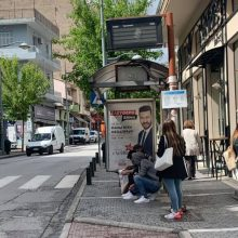 "E. Σημανδράκος (Συνδυασμός Κοζάνη ΜΠΡΟΣΤΑ): ""Σχεδόν μία εβδομάδα μετά, κατέβασε τις αφίσες"""