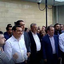 kozan.gr: Με Σέρα και ποντιακά τραγούδια, η υποδοχή του Αλέξη Τσίπρα στην Περιφέρεια Δυτικής Μακεδονίας στην Κοζάνη (Βίντεο)