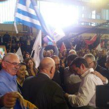 kozan.gr: Ώρα 20:25: Η είσοδος του Πρωθυπουργού Αλέξη Τσίπρα στο ΔΑΚ Κοζάνης (Βίντεο & Φωτογραφίες)