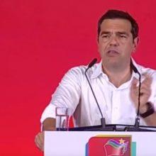 kozan.gr: Τσίπρας για Καρυπίδη: «Έχετε έναν άνθρωπο που άλλαξε πίστα την Περιφέρεια Δ. Μακεδονίας» – Ο Πρωθυπουργός ανακοίνωσε την παραχώρηση τμήματος του στρατοπέδου Μακεδονομάχων στην Κοζάνη (Βίντεο 7′ με όλες τις αναφορές)