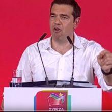 kozan.gr: Η προτροπή του Αλέξη Τσίπρα στους πολίτες να ψηφίσουν Θ. Καρυπίδη και Λ. Ιωαννίδη (Βίντεο)