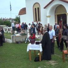 Νεράιδα: H εκδήλωση μνήμης των 100 χρόνων από την Γενοκτονία των Ποντίων (Bίντεο)