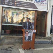 Η πολιτική ομιλία του υπ. Δημάρχου Δημήτριου Κοσμίδη στο Τσοτύλι