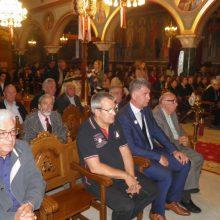 kozan.gr: Κοζάνη: Πανηγυρίζει o Ιερός Ναός Κωνσταντίνου και Ελένης – Tελέσθηκε Μέγας Πανηγυρικός Εσπερινός (Φωτογραφίες)