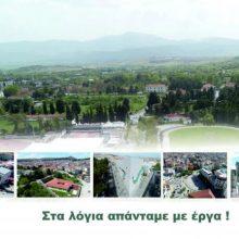 Ο Λάζαρος Μαλούτας για το Στρατόπεδο Μακεδονομάχων