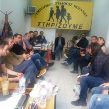 «Είμαστε αποφασισμένοι να συνεχίσουμε να στηρίζουμε με όλες μας τις δυνάμεις την αγορά της Κοζάνης» τόνισε ο Λευτέρης Ιωαννίδης σε συνάντηση με τον Εμπορικό Σύλλογο- Μεγάλες αναπτυξιακές προοπτικές από την έγκριση του Ανοιχτού Κέντρου Εμπορίου