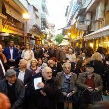 kozan.gr: Την κεντρική του ομιλία πραγματοποίησε, το βράδυ της Τρίτης 21 Μαΐου, ο υποψήφιος Δήμαρχος Εορδαίας Γιάννης Καραβασίλης  (Βίντεο 43′ & Φωτογραφίες)