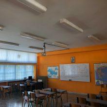 Eυχαριστήριο του συλλόγου Γονέων του 2ουΔημοτικού Σχολείου Κοζάνης (Φωτογραφίες)