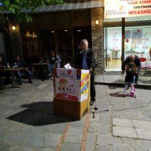 Κεντρική Συγκέντρωση Λαϊκής Συσπείρωσης Βοΐου και Κομματικών Οργανώσεων Βοίου ΚΚΕ στη Σιάτιστα την Τετάρτη 22 Μαΐου στη Σιάτιστα