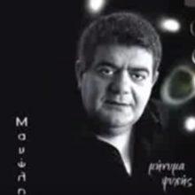 kozan.gr: Έφυγε από τη ζωή, σε ηλικία 60 ετών, ο συντοπίτης μας (από το Βελβεντό) τραγουδιστής Μανώλης Σαμαράς – Μηνύματα από συνεργάτες και φίλους – Η εξόδιος ακολουθία αύριο Σάββατο στις 11 το πρωί στο Βελβεντό.
