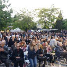 kozan.gr: Η κεντρική ομιλία της υποψήφιας Δημάρχου Εορδαίας  Αθηνάς Τερζοπούλου, το βράδυ της Παρασκευής 24/5, στην κεντρική πλατεία Πτολεμαίδας (Βίντεο 40′ & Φωτογραφίες)