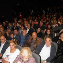 kozan.gr: Η κεντρική ομιλία του υποψηφίου Δημάρχου Κοζάνης Λάζαρου Μαλούτα, το βράδυ της Παρασκευής 24/5, στην Αίθουσα Τέχνης (Βίντεο 17′ & Φωτογραφίες)