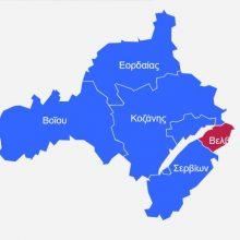kozan.gr: Ώρα 13:22: Αποτελέσματα σταυροδοσίας στους υποψηφίους περιφερειακούς συμβούλους στην Π.Ε. Κοζάνης – Ποιοι προηγούνται σε 195 από 388 εκλογικά τμήματα (Συνεχής ενημέρωση)