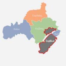 kozan.gr: Αποτελέσματα σταυροδοσίας, στο Δήμο Σερβίων,  σε 44 από 45 εκλογικά τμήματα