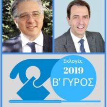 kozan.gr: Ώρα: 21.44:  Επίσημα αποτελέσματα στο Δήμο ΒΟΪΟΥ, σε 80 από 89 εκλογικά τμήματα