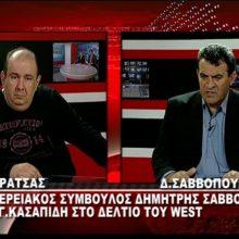 kozan.gr: Ο περιφερειακός σύμβουλος Δ. Σαββόπουλος απαντά στις αναφορές του Θ. Καρυπίδη ότι επικράτησε η συναισθηματική ψήφος με τη συμφωνία των Πρεσπών (Βίντεο)