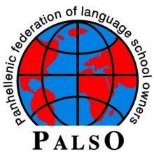 Τα μαθήματα στα Κέντρα Ξένων Γλωσσών Palso συνεχίζονται μέσω τηλεκπαίδευσης για όλους τους μαθητές ασχέτως βαθμίδας