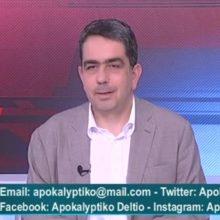"""Γιάννης Θεοφύλακτος: """"Το διακύβευμα των εθνικών εκλογών είναι τα πεπραγμένα μας και, ακόμη περισσότερο, το αναπτυξιακό μας σχέδιο"""" (Bίντεο)"""
