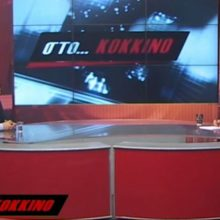 "kozan.gr: Επιβεβαίωση, από τον ίδιο τον Λ. Μαλούτα, για συνεργασία με τους συνδυασμούς του Κ. Μιχαηλίδη και του Ε. Σημανδράκου – Τι είπε στην εκπομπή ""στο… κόκκινο"" του τηλεοπτικού σταθμού FLASH (Bίντεο)"