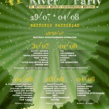 Το πλούσιο συναυλιακό πρόγραμμα του 41ου River Party στο Νεστόριο Καστοριάς – Χορηγός επικοινωνίας το kozan.gr