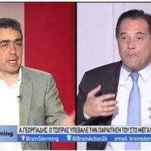 Γιάννης Θεοφύλακτος, αντιπαράθεση με τον Άδωνι Γεωργιάδη σε τηλεοπτική εκπομπή (Bίντεο)