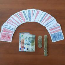 Σύλληψη δυο ατόμων για διενέργεια παράνομου τυχερού παιγνίου, σε κατάστημα στα Γρεβενά (Φωτογραφία)
