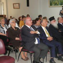 "kozan.gr: Η Στέγη Παιδιού Κοζάνης «Ο Άγιος Στυλιανός"" τίμησε, το απόγευμα της Κυριακής 9/6, τον Πατέρα (Βίντεο & Φωτογραφίες)"