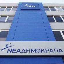 "kozan.gr: ""Βροχή"" τα τηλεφωνήματα, από χθες το μεσημέρι, στα γραφεία της Νέας Δημοκρατίας στην Πειραιώς – Αναφορές στην ανάρτηση του kozan.gr με το πιθανό ψηφοδέλτιο της ΝΔ στην Π.Ε. Κοζάνης"