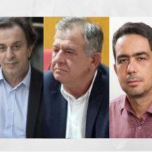 kozan.gr: Σήμερα, το μεσημέρι, «κληρώνει» για το ποιος, από τους Θεοφύλακτο, Ντζιμάνη και Μουμουλίδη, θα μείνει «εκτός» από το ψηφοδέλτιο του ΣΥΡΙΖΑ στην Π.Ε. Κοζάνης