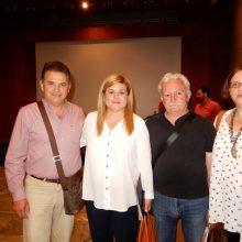 Ο Σύλλογος Γρεβενιωτών Κοζάνης Ο ΑΙΜΙΛΙΑΝΟΣ στην παρουσίαση του προγράμματος ΔΗΜΙΟΥΡΓΩ του Υπουργείου Μακεδονίας Θράκης