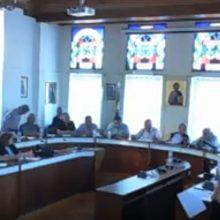 Το θέμα που αποκάλυψε το kozan.gr με το πρόστιμο των 97.000 περίπου στην πρώην ΔΕΠΑΝ (Δημοτική Επιχείρηση Πολιτισμού Αθλητισμού Νεάπολης), μετά από έλεγχο του ΣΔΟΕ Δ. Μακεδονίας, συζητήθηκε στη σημερινή συνεδρίαση του Δημοτικού Συμβουλίου Βοίου – Τι είπαν ο Πρόεδρος της ΔΗΚΕΒΟ Λουκάς Κοτρώτσιος, ο Μιχάλης Καραμπατζιάς, o Ανδρέας Κορδίστας κι η Παναγιώτα Ορφανίδου (Βίντεο)
