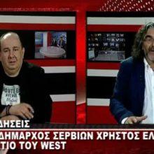kozan.gr: Χ. Ελευθερίου: «Η δική μου άποψη είναι να αποτελέσουμε ένα συμπαγές – ομογενές δημοτικό συμβούλιο 27 μελών – Θα προσπαθήσουμε να επικοινωνήσουμε ανοιχτά και ξεκάθαρα με όλους τους δημοτικούς συμβούλους» (Βίντεο)