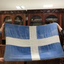 Κοζάνη: Η συγκλονιστική ιστορία αυτής της ελληνικής σημαίας – Το μήνυμα που αποκάλυψε την άγνωστη ιστορία